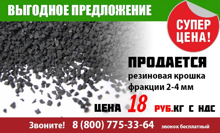 banner-aktsiya-31-08-17