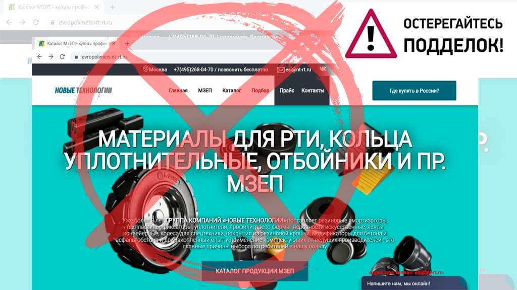 интернет-мошенничество